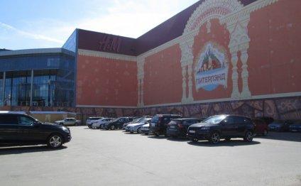 Бесплатная парковка у ТРК