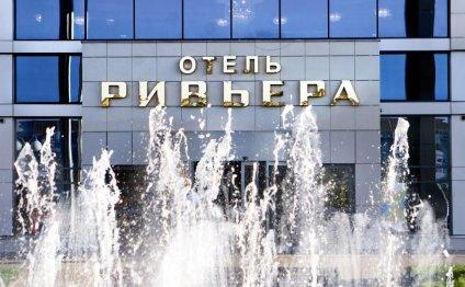 Гостиница в Казани – отель «