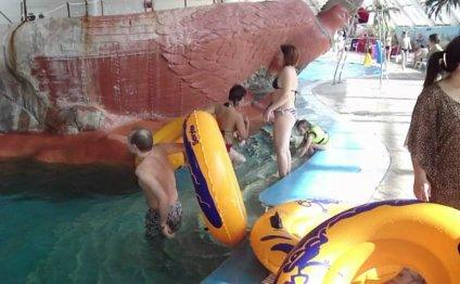 Самарский аквапарк - YouTube