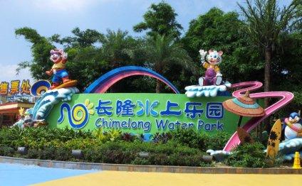 Самый лучший аквапарк в мире