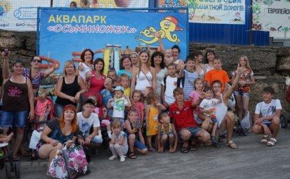 ростовский аквапарк «